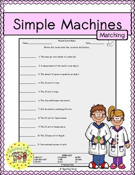 Simple Machines Matching