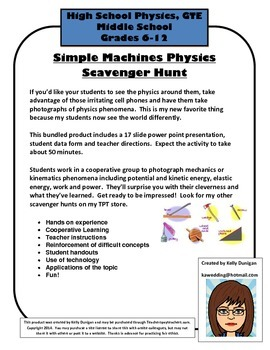 Simple Machines Physics Scavenger Hunt