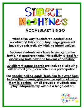 Simple Machines Vocabulary Bingo