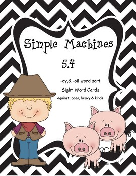 Simple Machines, Word Sort for /oy/ &/oi/