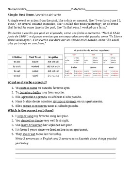 Simple Past Tense - Preterite in Spanish