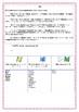 Simple Past , regular verbs spelling and pronunciation chart + activities