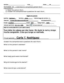 Simple Patient Form (Doctor Unit)