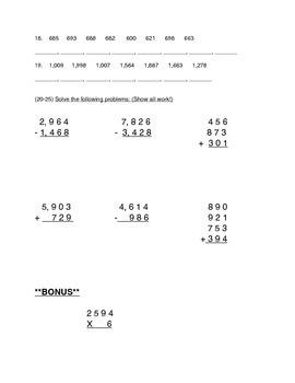 Simple Place Value Quiz