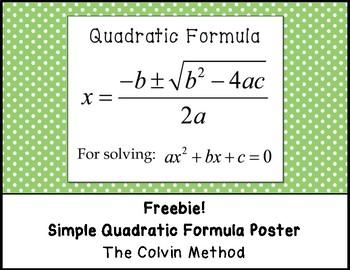 Simple Quadratic Formula Poster Freebie