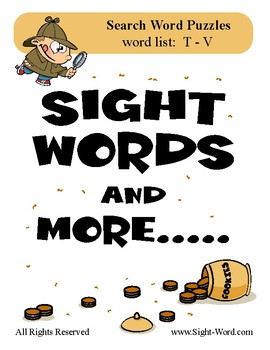 Simple Search Word Puzzles for Words that begin with T U V Sight Word Printables