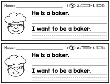 Simple Sentence Practice Strips - R Controlled Vowels