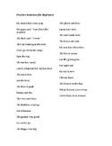 Simple Sentences - Articulation Practice for Apraxia