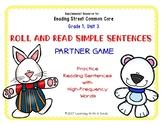 Simple Sentences~ Reading Fluency Partner Game ~ High Freq