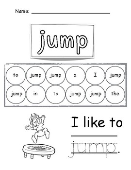 Simple Sight Word Practice - jump