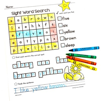 Sight Word Searches: Set 2
