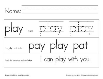 Simple Sight Words Set 2 (Sight Words 9-25)