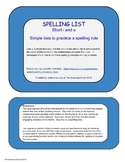 Spelling List short i and a