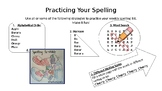 Simple Spelling Practice Guideline