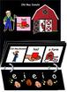 Simple Vest Display Bundle - PCS