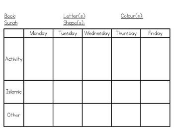 Simple Weekly Plan (with islamic studies header)