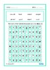 Simple Word Search Puzzles- Past Tense Verbs, Autism, Special Education
