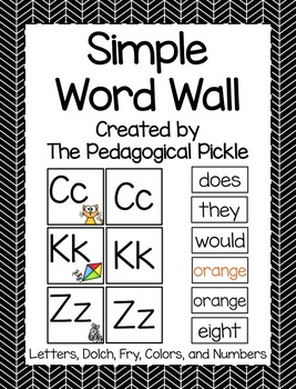 Simple Word Wall
