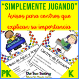 Spanish Center Signs | Centro de Posters | Español | Spanish Center Title Cards