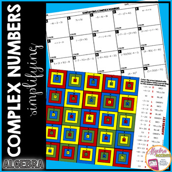 complex numbers imaginary numbers granny squares coloring activity. Black Bedroom Furniture Sets. Home Design Ideas