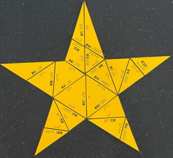 Simplifying Radicals (Star- Shaped Puzzle)