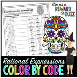 Simplifying Rational Expressions Math Color By Number or Quiz
