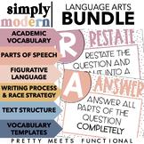 Simply Modern | Classroom Decor | English Language Arts Posters