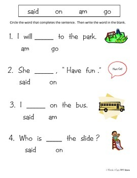 Simply Sight Word Intervention