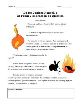 Sin Tu Amor Cloze and Reading (Spanish Preterite Practice)