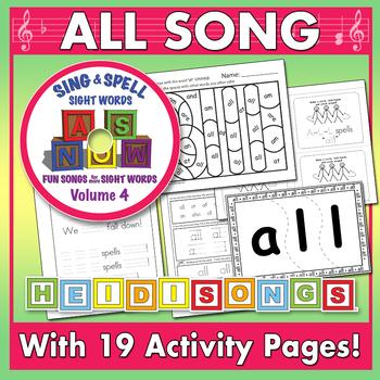 Sing & Spell Sight Words - ALL