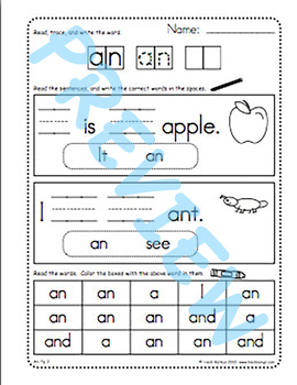 Sing & Spell Sight Words - AN
