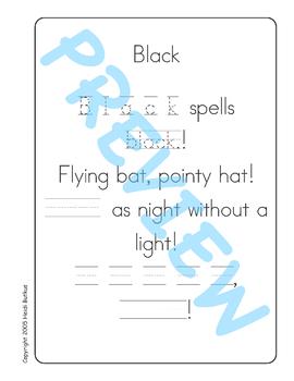 Sing & Spell Sight Words - BLACK