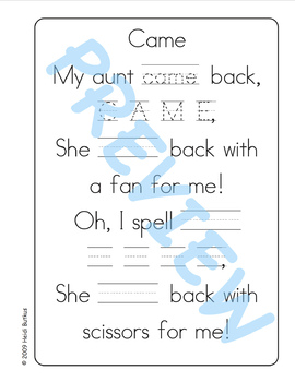 Sing & Spell Sight Words - CAME