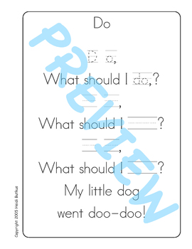 Sing & Spell Sight Words - DO