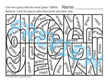 Sing & Spell Sight Words - GREEN
