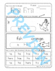 Sing & Spell Sight Words - HIS