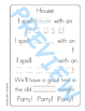 Sing & Spell Sight Words - HOUSE