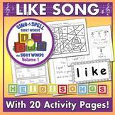 Sing & Spell Sight Words - LIKE