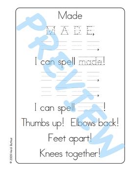 Sing & Spell Sight Words - MADE