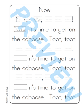 Sing & Spell Sight Words - NOW