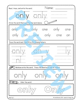 Sing & Spell Sight Words - ONLY