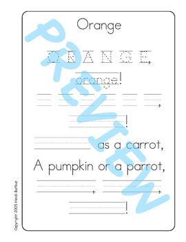 Sing & Spell Sight Words - ORANGE