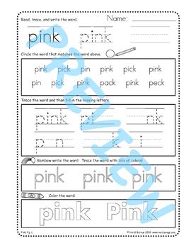 Sing & Spell Sight Words - PINK