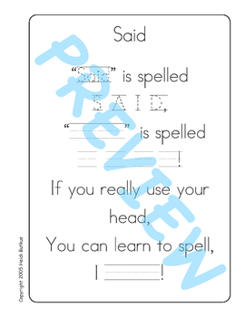 Sing & Spell Sight Words - SAID