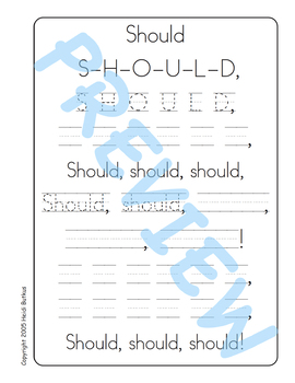 Sing & Spell Sight Words - SHOULD