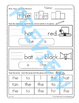 Sing & Spell Sight Words - THE