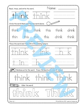 Sing & Spell Sight Words - THINK