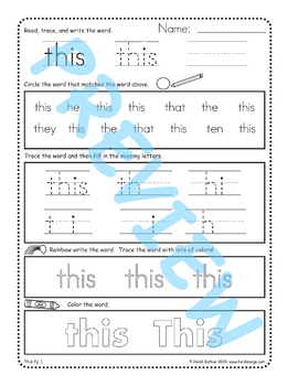Sing & Spell Sight Words - THIS