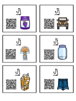 Alphabet Activities - QR Code Task Cards - Letter Sounds - J