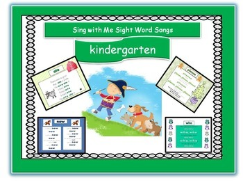 Sight Word Songs and worksheets - Kindergarten - Compact Disc
